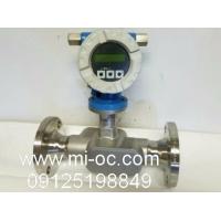 E+H Ultrasonic Flow meter Type : 92F50-ASKA1AA0B4AA